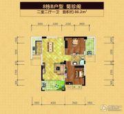 华府世家2室2厅2卫0平方米户型图