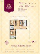 尚品国际2室2厅1卫87平方米户型图