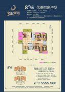华尔星城4室2厅2卫140--141平方米户型图