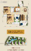 双龙紫薇园2室2厅1卫98平方米户型图