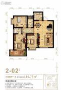 希尔国际公馆3室2厅1卫116平方米户型图