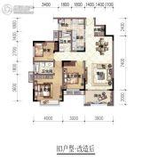 九宾・湿地3室2厅2卫80平方米户型图
