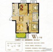翰林国际城3室2厅1卫94平方米户型图
