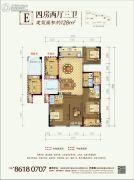 众安学君里4室2厅3卫128平方米户型图