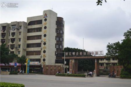 长业・天江城