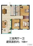 金马五区3室2厅1卫108平方米户型图