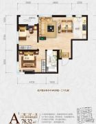 金域明珠2室2厅1卫78平方米户型图