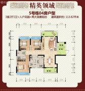 御景龙湾3室2厅2卫113平方米户型图