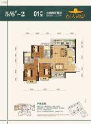 南宁恒大御景3室2厅2卫122平方米户型图