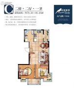 辰源雅景2室2厅1卫79--86平方米户型图