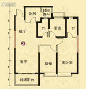 恒大山水城3室2厅1卫124平方米户型图