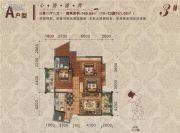 夏威夷城市广场3室2厅2卫140--151平方米户型图