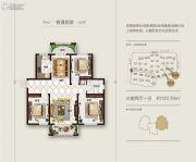 上海滩花园3室2厅1卫122平方米户型图
