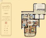 金海首府3室2厅1卫87平方米户型图