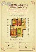 恒盛・皇家花园3室2厅1卫104平方米户型图