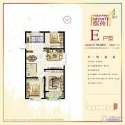 山水龙城蝶苑3室2厅1卫118平方米户型图