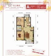 富禹・依云美域2室2厅1卫75--85平方米户型图
