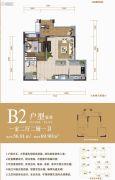 中铁任之健康城1室2厅1卫56平方米户型图