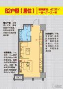 润兴公馆1室1厅1卫47平方米户型图