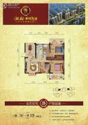 紫菘・紫润尚城3室2厅1卫96平方米户型图