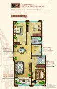 奥北公元3室2厅2卫129平方米户型图
