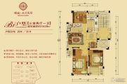 绿城玉兰花园3室2厅1卫116平方米户型图