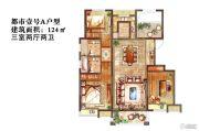 富建都市壹号3室2厅2卫124平方米户型图
