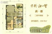 保利・江山墅248平方米户型图