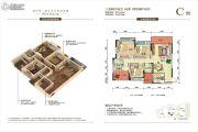 卢浮世家4室2厅2卫133平方米户型图