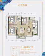 珠江花城3室2厅1卫82平方米户型图