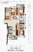 清华雅园4室2厅2卫155平方米户型图