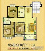 钻石公寓3室2厅1卫109平方米户型图
