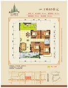 鑫源国际广场4室2厅2卫135平方米户型图