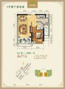 华信广场1室2厅1卫51平方米户型图