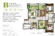 班芙春天3室2厅2卫133平方米户型图