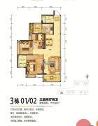 珠海奥园广场3室2厅2卫108平方米户型图