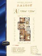 明华名港城二期4室2厅2卫98平方米户型图