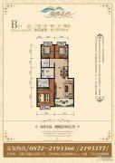 海西金色3室2厅2卫105平方米户型图