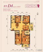 汉成华都4室2厅2卫228平方米户型图