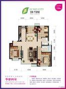 亿利华彩城4室2厅2卫116平方米户型图