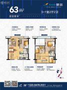 碧桂园星荟4室2厅2卫0平方米户型图