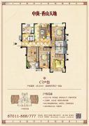 中庚香山天地4室2厅2卫119平方米户型图