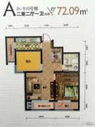 建荣・皇家海岸2室2厅1卫72平方米户型图