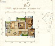东江首府3室2厅2卫129平方米户型图