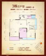 泰瑞名轩3室2厅1卫96平方米户型图