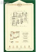 广投・龙象城4室2厅2卫157平方米户型图