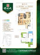 顺祥城2室2厅1卫87平方米户型图