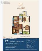 城投・瀚城璞岸3室2厅2卫108--114平方米户型图