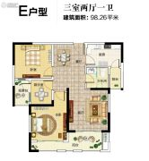 中建悦海和园3室2厅1卫98平方米户型图