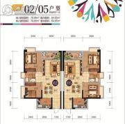 胜利雅苑2室2厅1卫78平方米户型图
